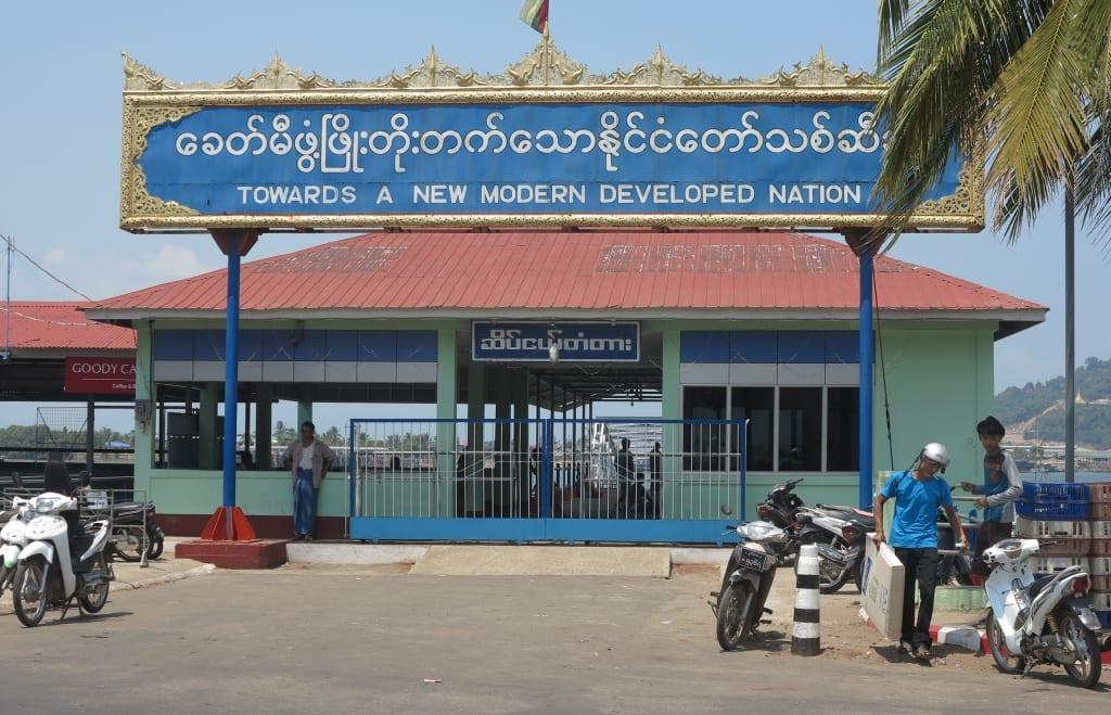 Hafen von Dawei in Myanmar